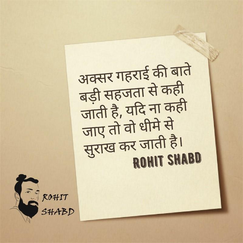 अनमोल वचन हिन्दी